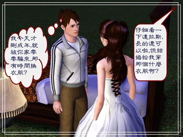 零零091121Screenshot-24.jpg