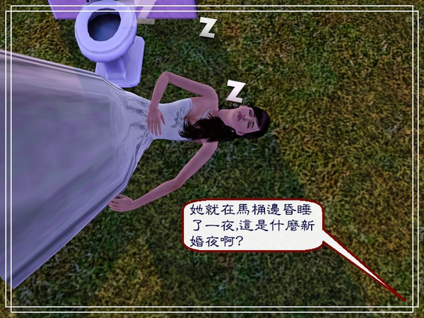 零零091121Screenshot-36.jpg