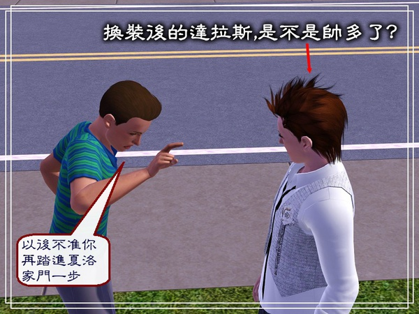 零零091121Screenshot-70.jpg