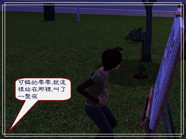 零零091121Screenshot-116.jpg