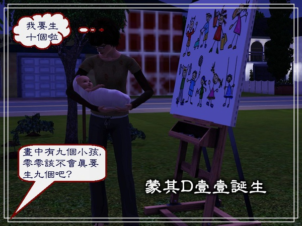 零零091121Screenshot-118.jpg