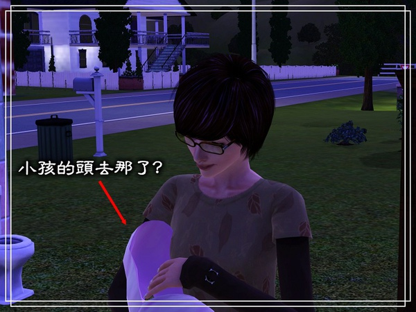 第四章Screenshot-10.jpg