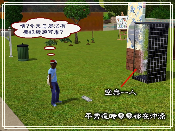 第四章Screenshot-25.jpg