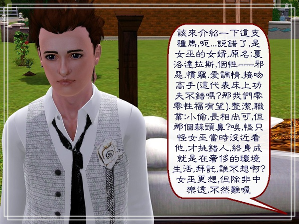 第四章Screenshot-27.jpg