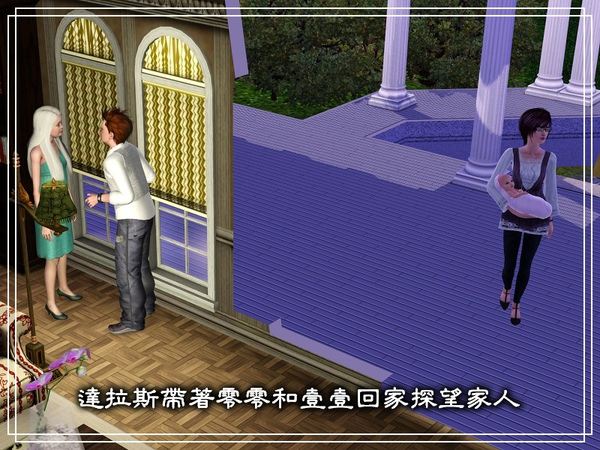 第四章Screenshot-31.jpg