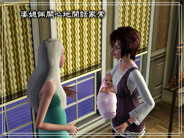 第四章Screenshot-38.jpg