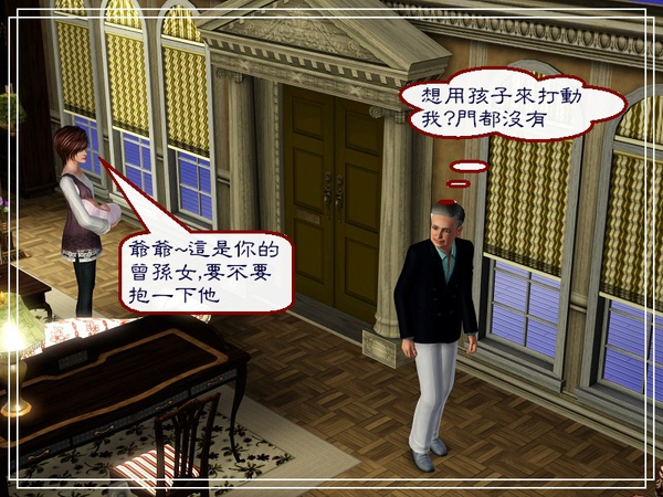 第四章Screenshot-43.jpg