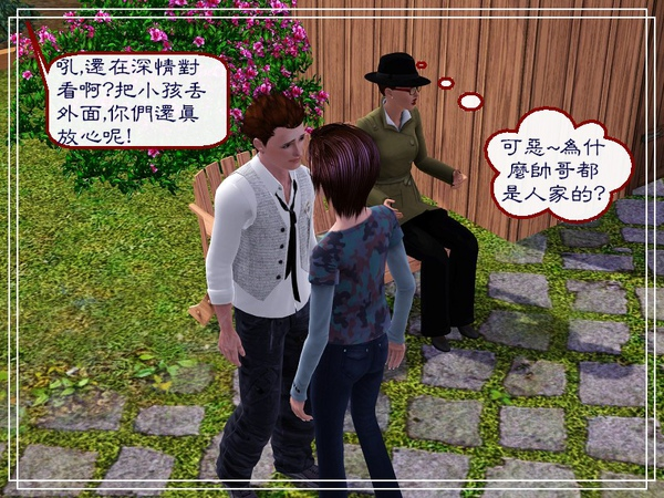 第四章Screenshot-83.jpg