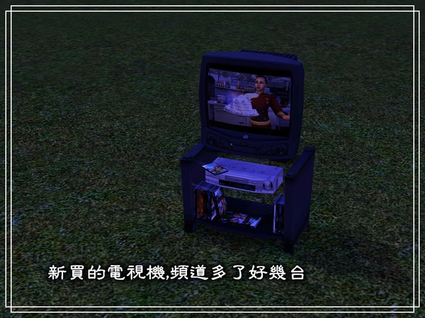 第四章Screenshot-92.jpg