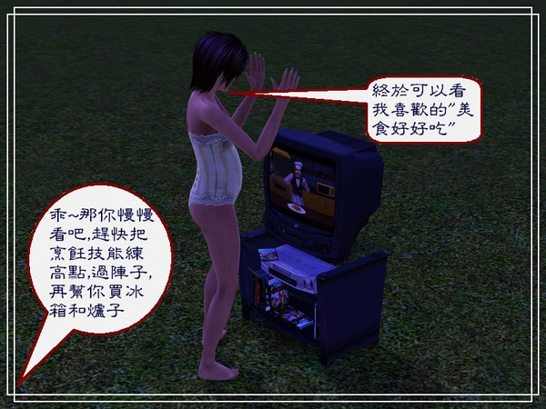 第四章Screenshot-93.jpg