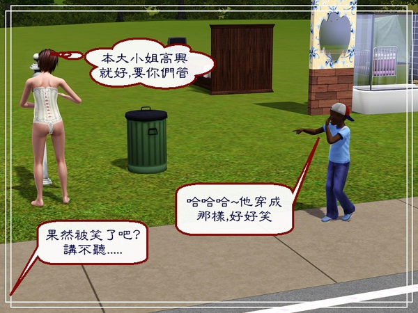 第四章Screenshot-101.jpg