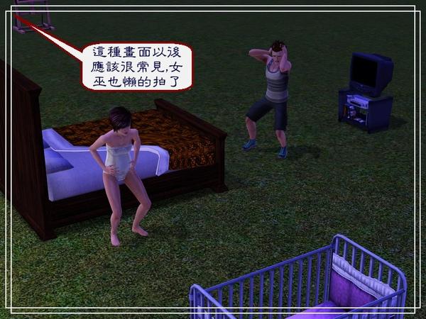 第四章Screenshot-105.jpg