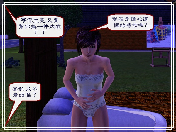 第四章Screenshot-110.jpg