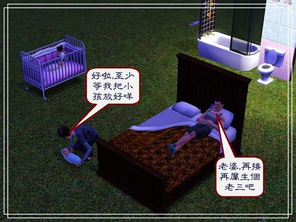 第四章Screenshot-113.jpg