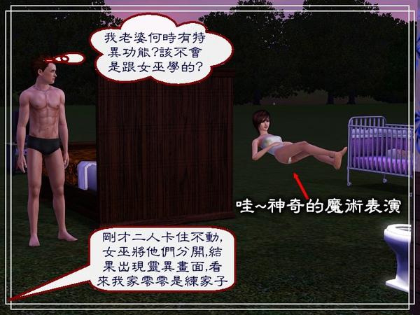 第四章Screenshot-115.jpg