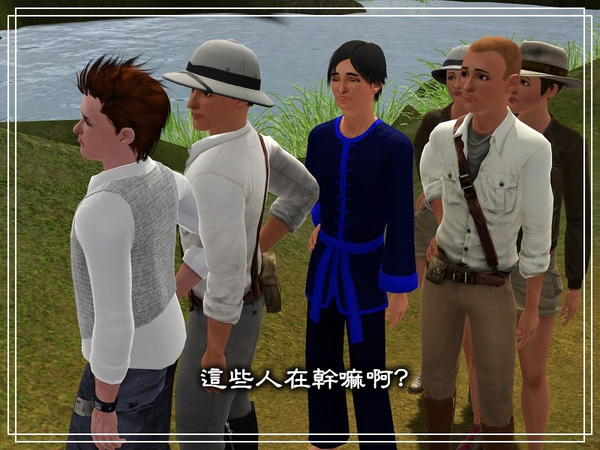 第四章Screenshot-120.jpg