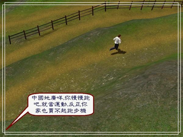 第四章Screenshot-124.jpg
