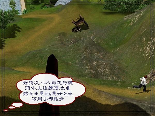 第四章Screenshot-125.jpg