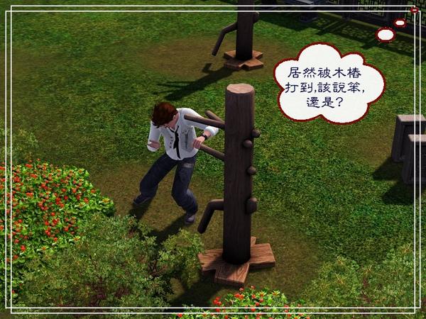 第四章Screenshot-135.jpg