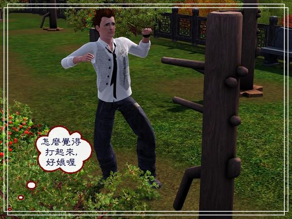 第四章Screenshot-137.jpg