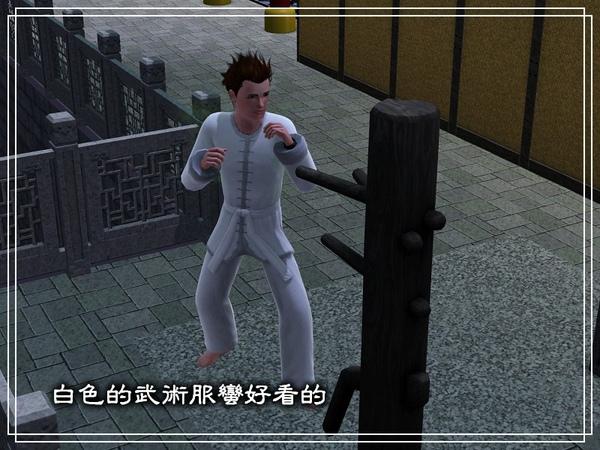 第四章Screenshot-139.jpg