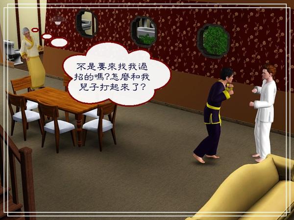 第四章Screenshot-144.jpg