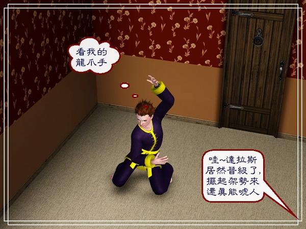 第四章Screenshot-156.jpg