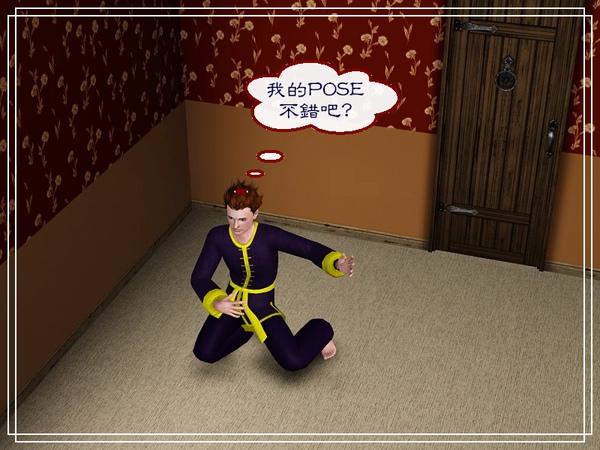 第四章Screenshot-157.jpg