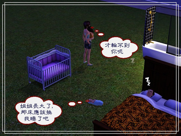 第四章Screenshot-163.jpg