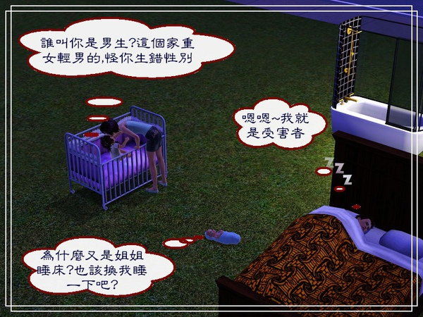第四章Screenshot-165.jpg