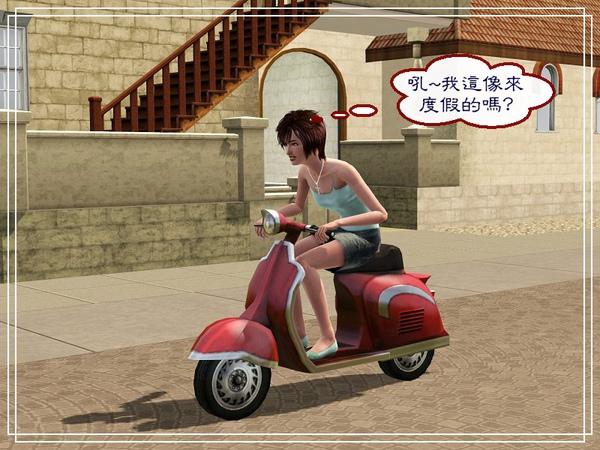 第四章Screenshot-168.jpg