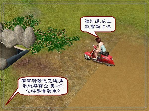 第四章Screenshot-169.jpg