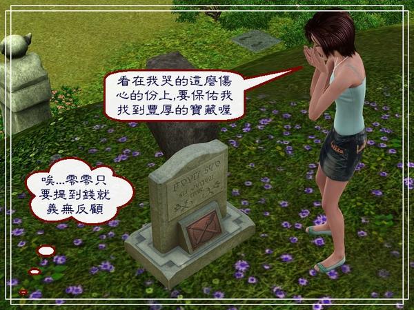 第四章Screenshot-170.jpg