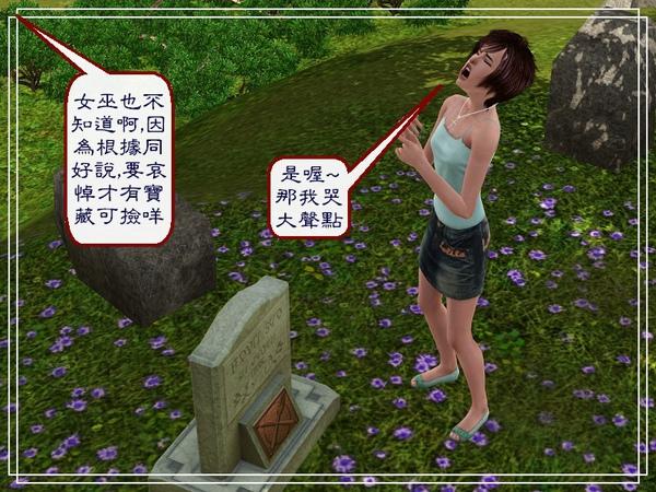 第四章Screenshot-171.jpg