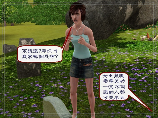 第四章Screenshot-172.jpg