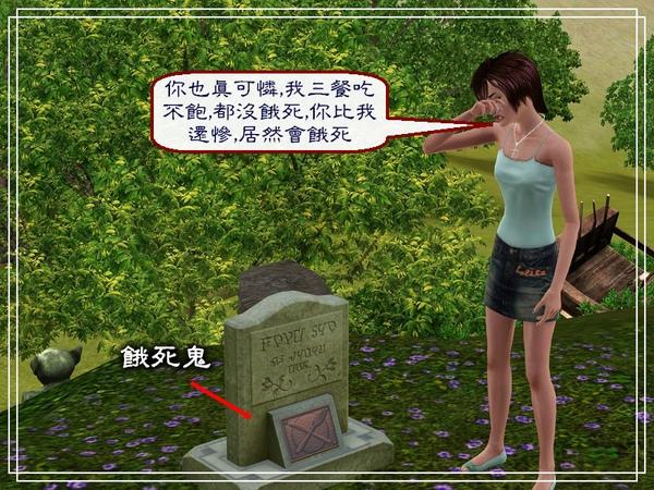 第四章Screenshot-173.jpg