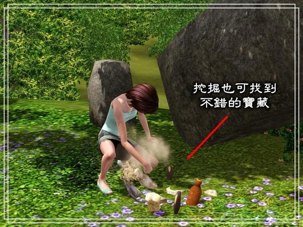 第四章Screenshot-176.jpg