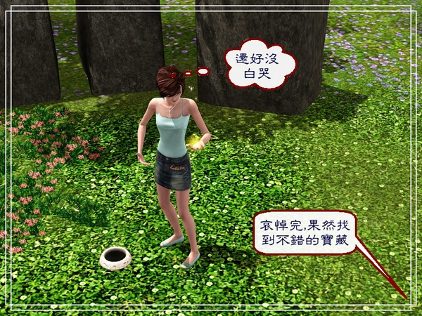 第四章Screenshot-178.jpg