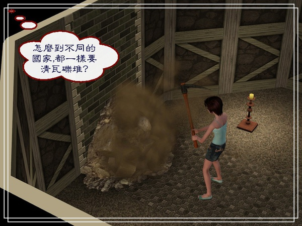 第四章Screenshot-180.jpg