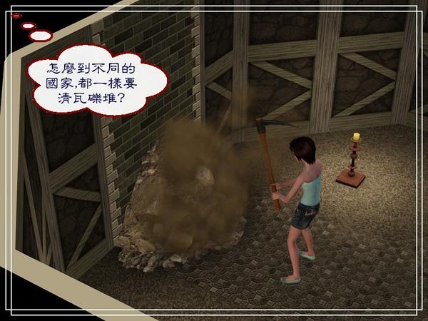 第四章Screenshot-180.jpg