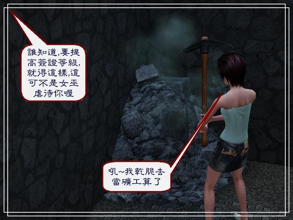 第四章Screenshot-182.jpg