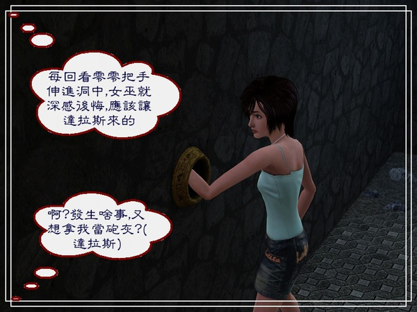 第四章Screenshot-185.jpg