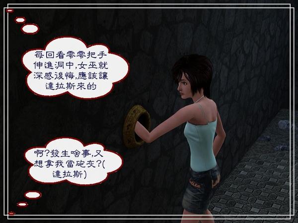 第四章Screenshot-185.jpg