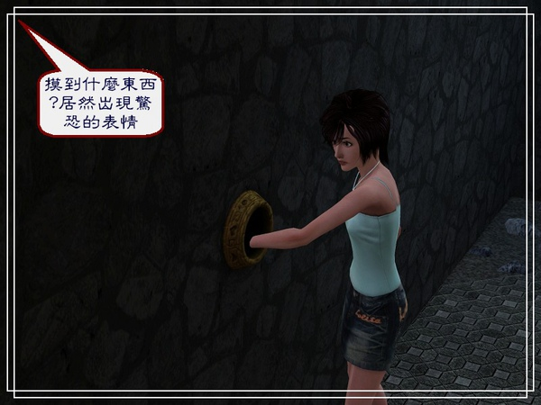 第四章Screenshot-187.jpg