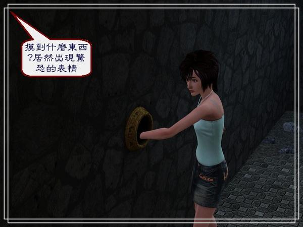 第四章Screenshot-187.jpg