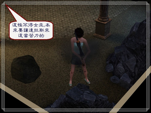 第四章Screenshot-188.jpg