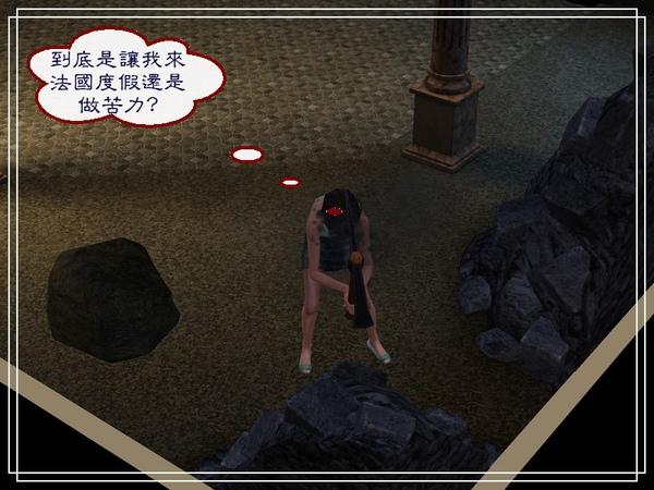 第四章Screenshot-189.jpg