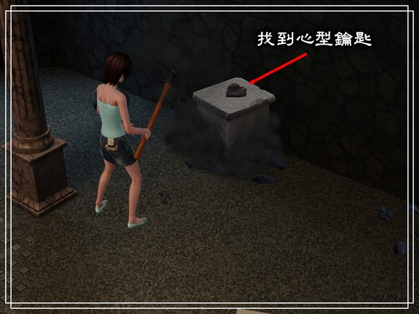 第四章Screenshot-191.jpg