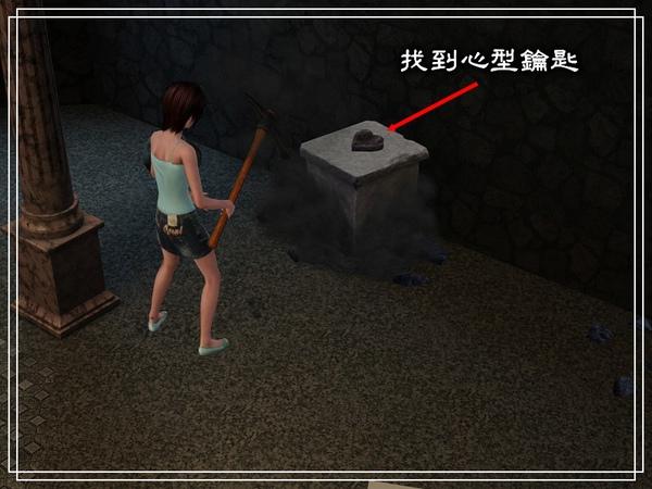第四章Screenshot-191.jpg