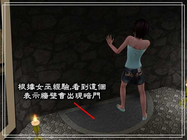 第四章Screenshot-192.jpg